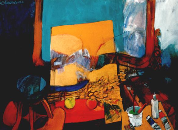 The Mirror by Susana Marenco