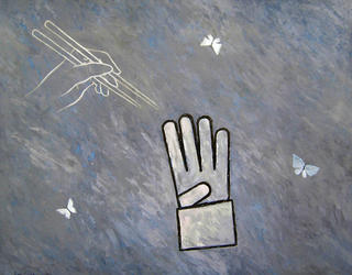 Anunciación by Luis Cabrera