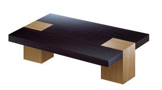 Coffee Table Capela by Gonzalo De Salas