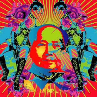 Mao by Wladimir Vinciguerra