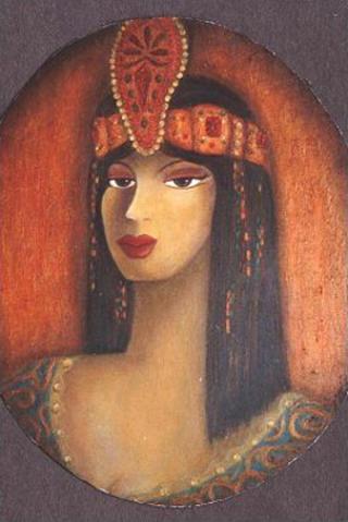 Esmerelda by Teresa Moore