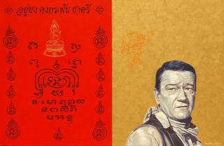Belief I by Jirapat Tatsanasomboon