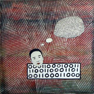 Lei Wei by Albert Vergés