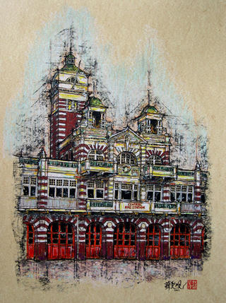Fire Station by Soo Sheng Lih
