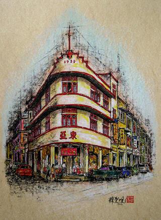 Keong Siak by Soo Sheng Lih
