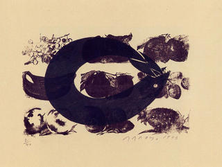 Sardinas en Aceite by Eduardo Arroyo