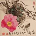 Peony Flower by Shunxue Liu