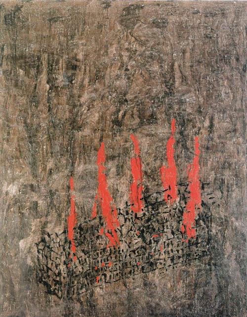 Fire by Antón Patiño