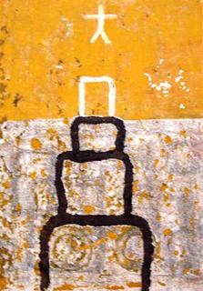 Restart 14 by Somphong Leerasiri
