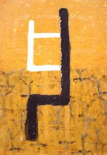 Restart 13 by Somphong Leerasiri