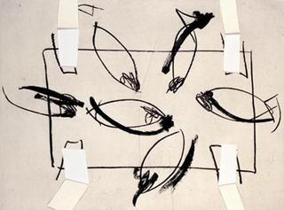 Pa, pe, pi, po, pu IV by Susana Solano
