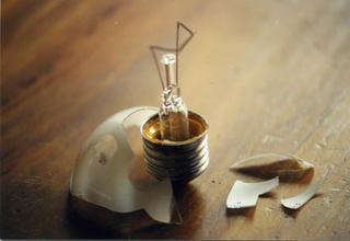 Broken Idea by Daniel Bellido