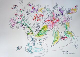 Untitled (Floral Still Life 1) by Arnor Bieltvedt