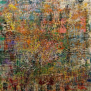 Interstice # 2 by Linda Sgoluppi