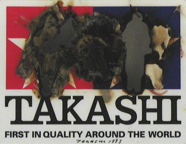 Tamiya postcard by Takashi Murakami