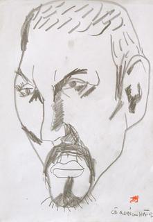 Portrait of Dang Xuan Hoa by Le Quang Ha