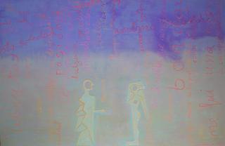 Woman, Man, Poetry by Laura Cabrera