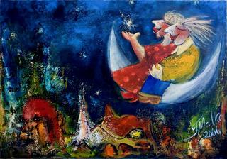 Night Ride by Malka Tsentsiper