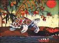 Kleine Schildkrote (Little Turtle) by Jutta Votteler