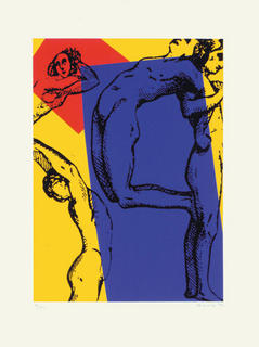 N1 : P grand rectangle bleu by Jean Marie Haessle