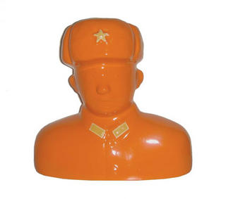 Orange, with army cotton-padded cap by Shen Jingdong