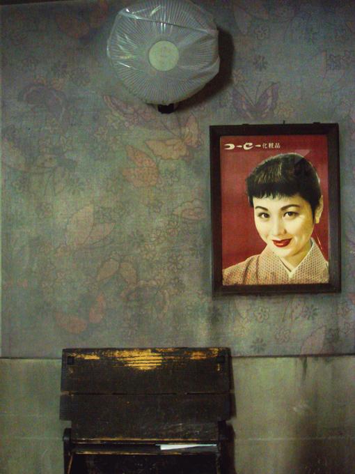 Japan in Pixels  Series: Wabi Sabi I by Sonia A. Alzola