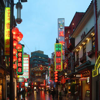 Japan in Pixels  Series: Chinatown I by Sonia A. Alzola