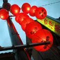 Japan in Pixels  Series: Chinatown II by Sonia A. Alzola