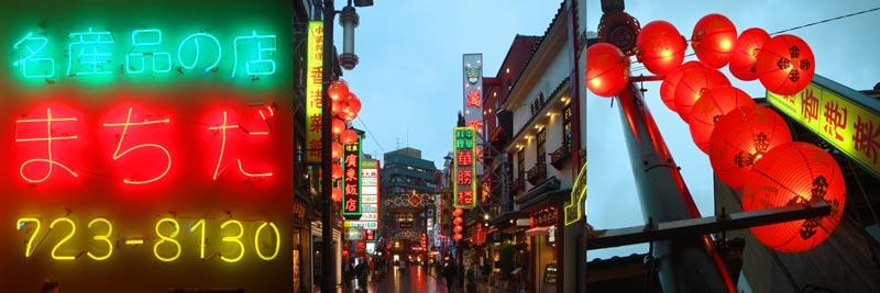 Japan in Pixels  Series: Machida-shi, Chinatown I, Chinatown II by Sonia A. Alzola