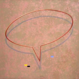 Píxel by Miguel Canatakis