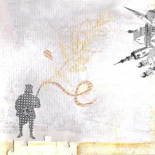 Contra les Punxes by Alma Larroca