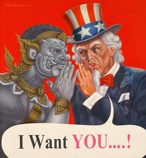 I Want YOU....! by Jirapat Tatsanasomboon
