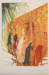 Wailing Wall (Mur des lamentations) by Salvador Dalí