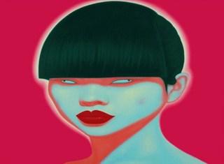 Chinese Portrait by Feng Zhengjie